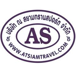 At Siam Travel