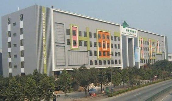 CYTS Shanshui Trends Hotel (Guangzhou Huangpu)