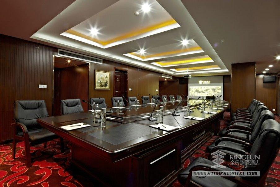 Changsha Kingfun International Hotel