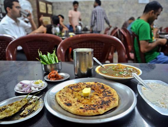 Punjab House Restaurant