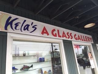 ‪Kela's Glass Gallery‬