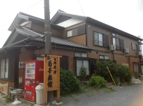 Kikka Ryokan