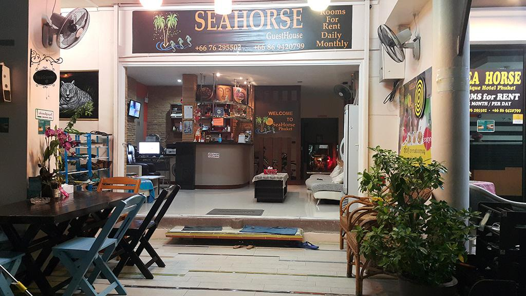SeaHorse Phuket