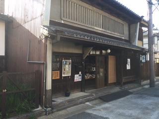 Tamura Seihoen