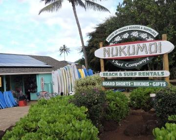 ‪Nukumoi Surf Co.‬
