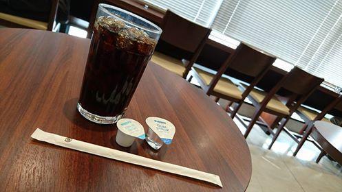 Doutor Coffee Shop Meidaimae