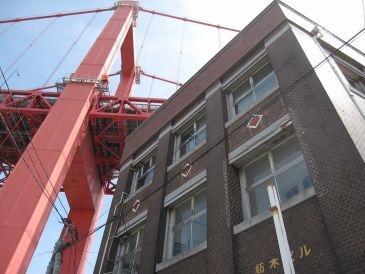 Tochiki Building