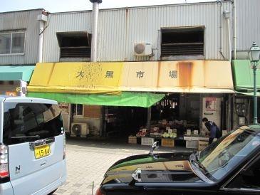 Daikoku Market Shopping Street