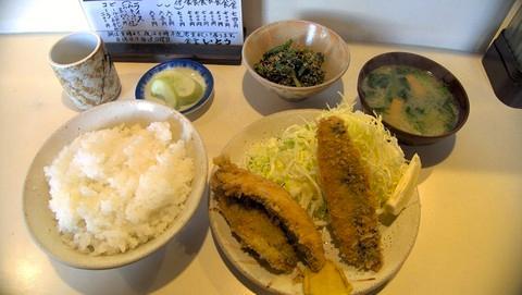 Restaurant Ito