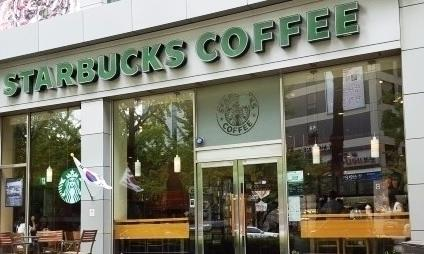 Starbucks Poi