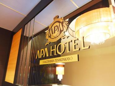 APA Hotel Kagoshima Temmonkan
