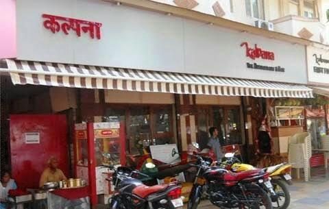 Kalpana Restaurant