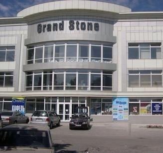 Grand Stone