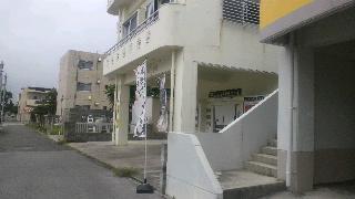 Tsukasa Shop No. 2