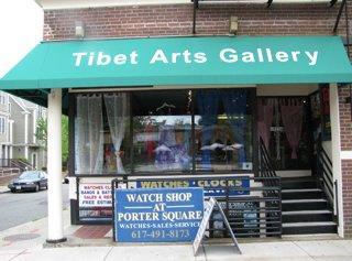 Tibet Arts Gallery