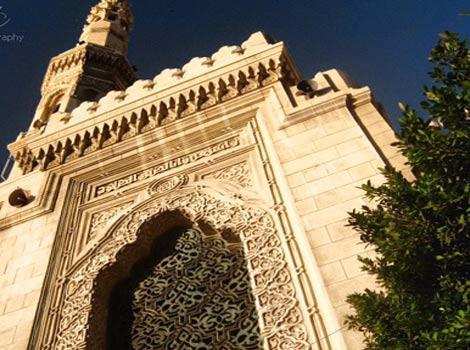 El Qaed Ibrahim Mosque