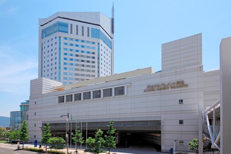 JR 호텔 클레멘트 타카마츠