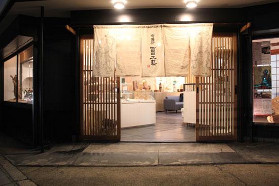 Tomita Workshop