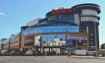 Galileo Mall