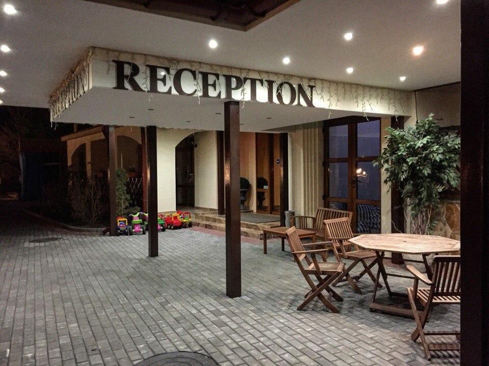 Vintage Hotel Noviy Svet