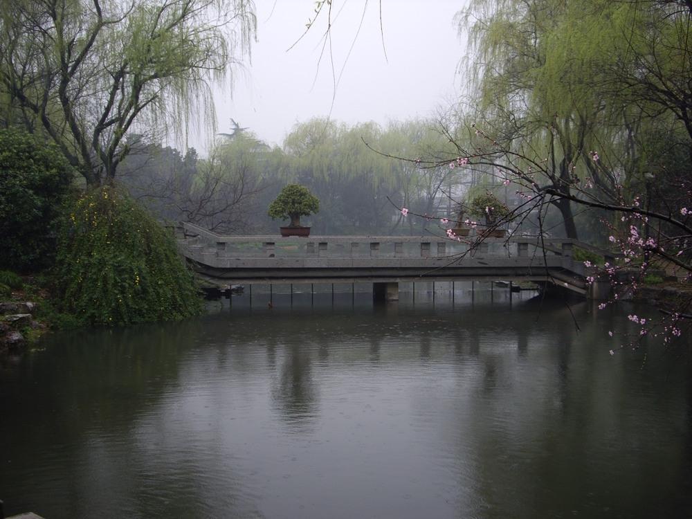 Hangzhou Overseas Chinese Hotel