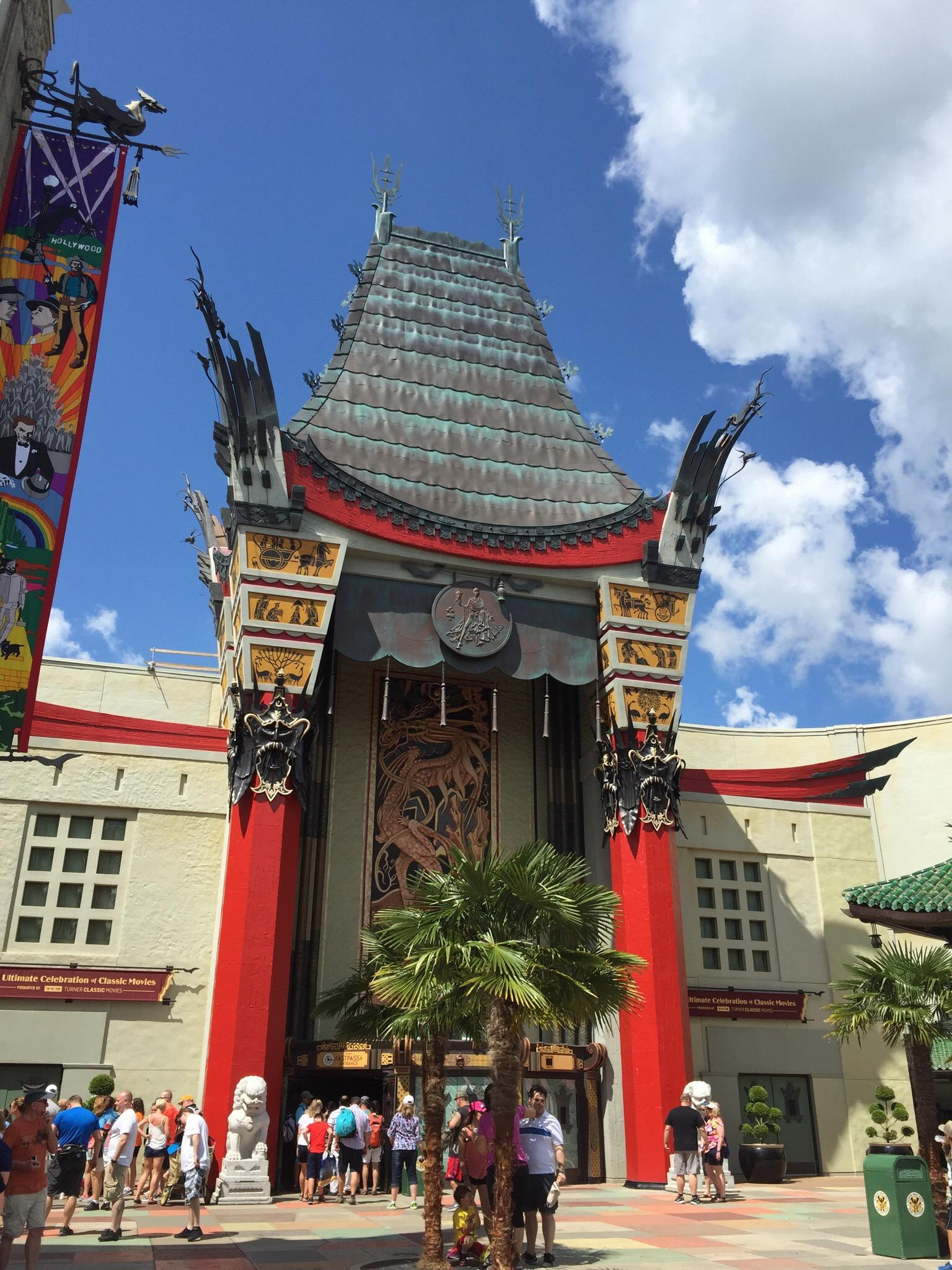 Entrance to the Great Movie Ride