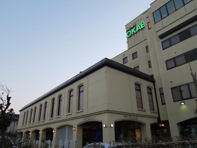 Urasa Hotel Okabe