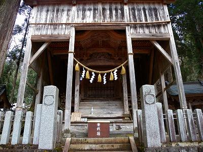 Hakusantyukyo Shrine