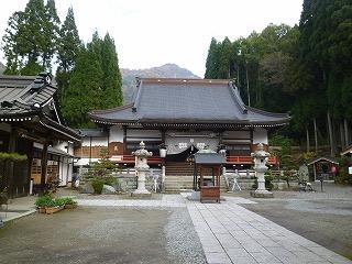 Yoanako Takizan Fudoji Temple