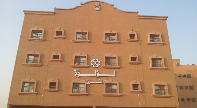 Loaloa Al Sharq