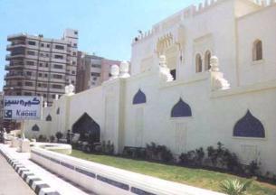 Sidi Bishr Mosque