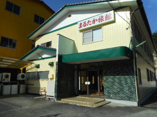 Marutaka Kanko Ryokan