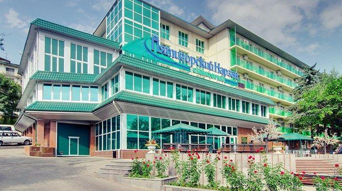 Sanatorium Pyatigorskiy Narzan