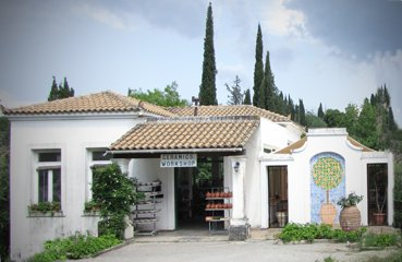 Corfu Ceramics