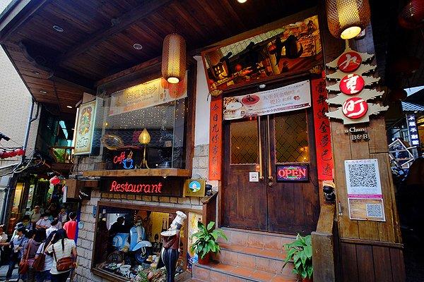 Chiu Chunt Dint