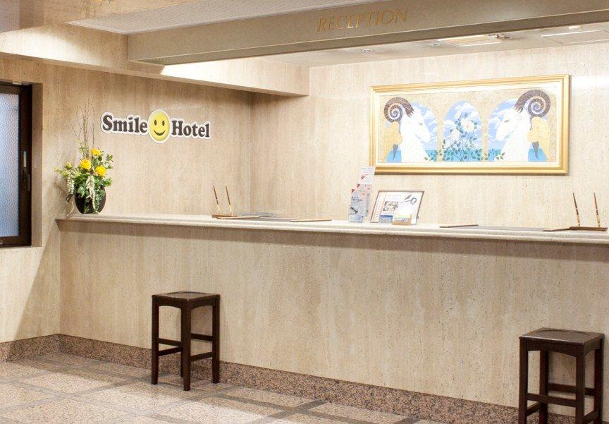 Smile Hotel Nihonbashi Mitsukoshimae