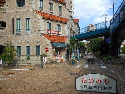 Takarazuka Flower Street