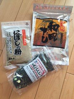 Kuriyama Fusa no Eki