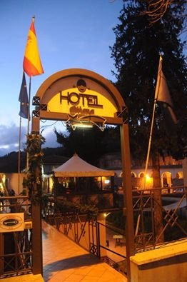 아테나 호텔