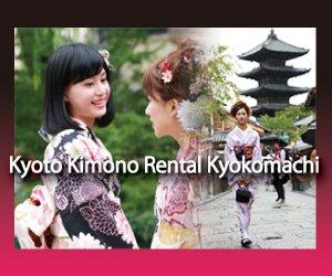 Kimono Rental Kyokomachi