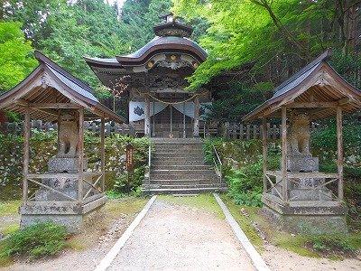 Masakatsu Shrine