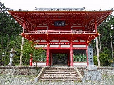 Kozanji Temple