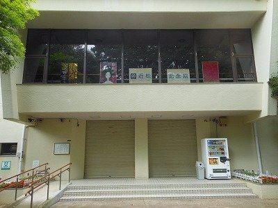 Chikamatsu Memorial