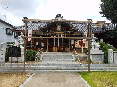 Isagu Shrine