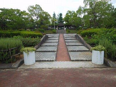 Nishiina Park