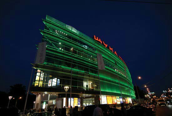 Shopping and Entertainment Centre Shhuka