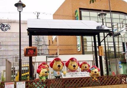 Fukumaru's House (Ikeda Ekimae Square)