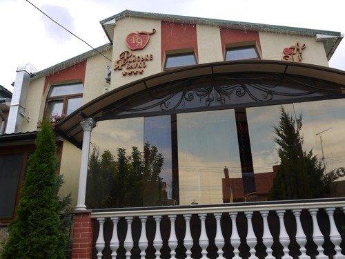 Rayske yabloko Apart hotel