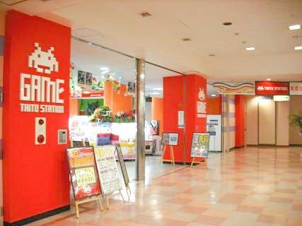 Taito Station, Aomori Amuze