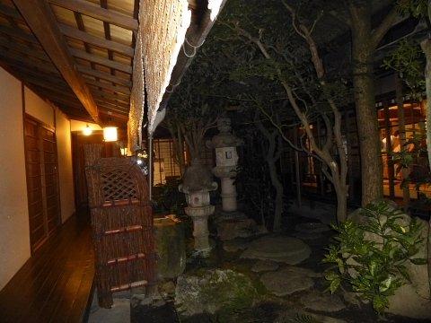 Nagae Family Residence